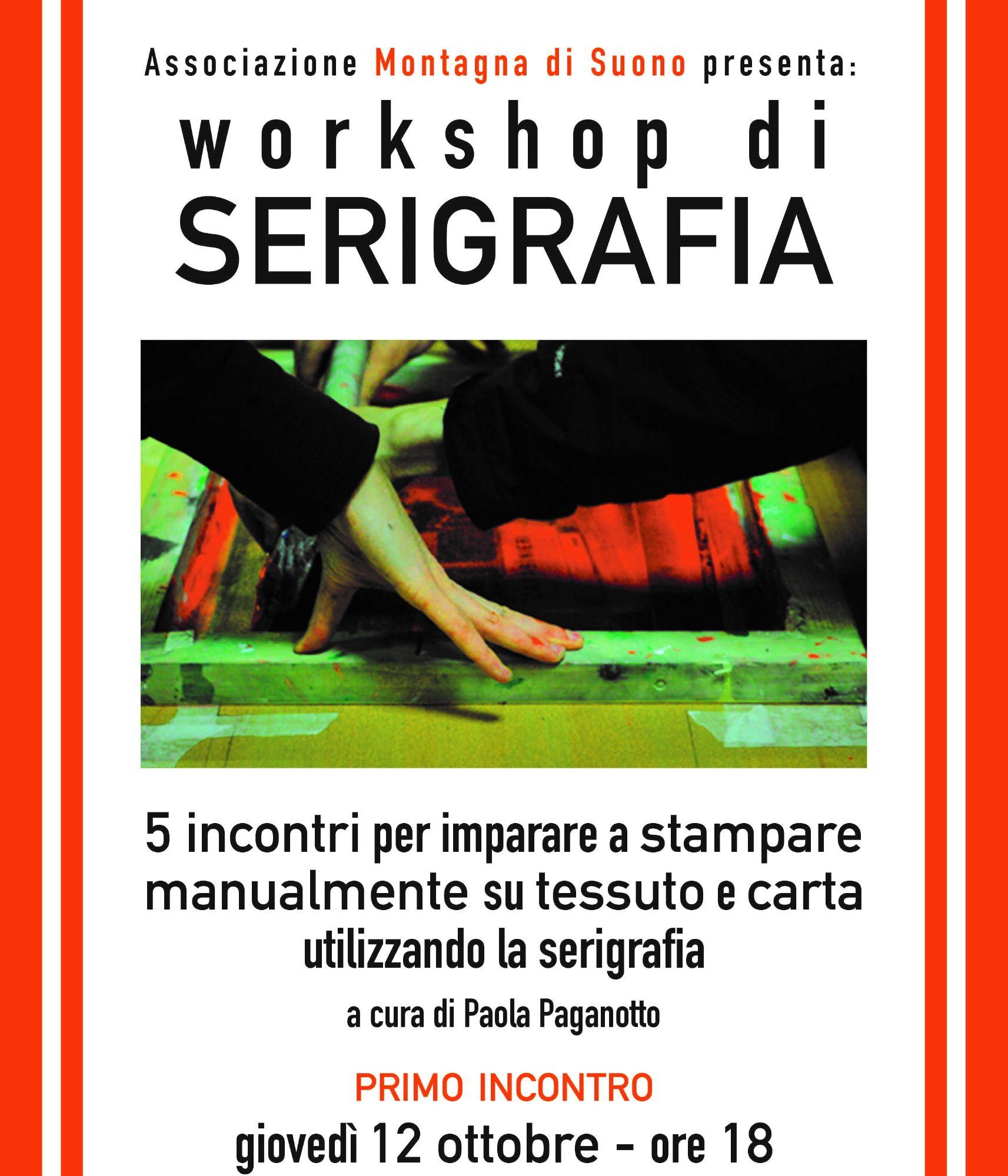 Workshop di serigrafia al Centro giovanile